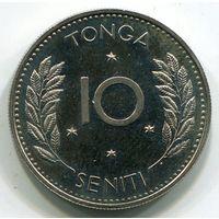 ТОНГА - 10 ЦЕНТОВ 1968 ПРУФ