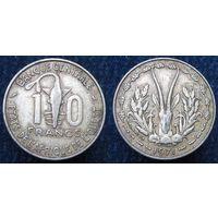 W: Западная Африка 10 франков 1971, западные африканские штаты (971)