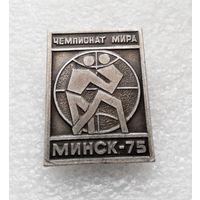 Чемпионат Мира по борьбе. Минск 1975 год #0057-SP2