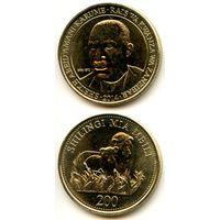 Занзибар 200 шиллингов 2014 г. KM#34 (Танзания, Животные, Львы)