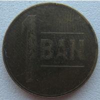 Румыния 1 бан 2005 г. (g)