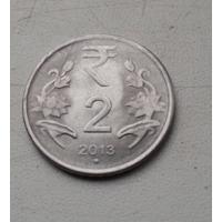 2 рупии 2013 г. Индия