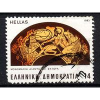 1983 Греция. Поэма Гомера
