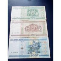 Беларусь 2000 год