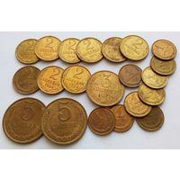 21 штемпельная монета СССР!!! В обороте не были!!! Никаких вмешательств, полировок... Оригинал 100%!!! Без мц!!! Замечательное приобретение!!! См. описание!!!