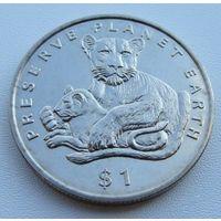 """Эритрея. 1 доллар 1996 год  KM#28  """"Берегите планету Земля - Львы"""""""