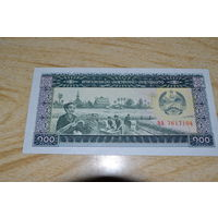 Лаос 100 кип  1979 UNC
