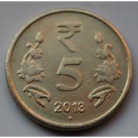 Индия, 5 рупий 2013 г.
