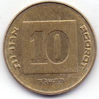 Израиль,  10 агорот 1994 года.