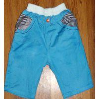 Стильные шорты для мальчика рост 98-110