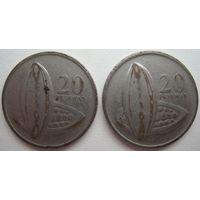 Гана 20 песева 2007 г. Цена за 1 шт. (g)