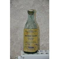 В складском сохране 1962 ГОДА с сургучной исторической пробкой редчайшее КОСТНОЕ масло.