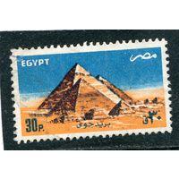 Египет. Пирамида Гизе