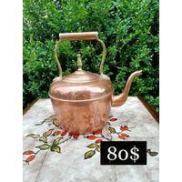Арабский Медный Чайник SARTIC S.A 1.5 л