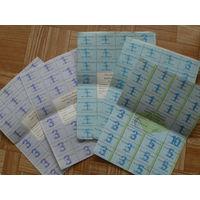 Карточка потребителя ( картка спажыўца)