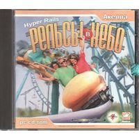 Игры для IBM PC