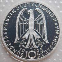 18. ФРГ 10 марок 1995 год, серебро