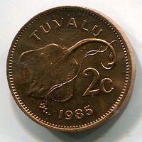 ТУВАЛУ - 2 ЦЕНТА 1985