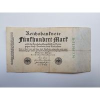 Германия 500 марок S-21361336 - 1922 год (восемь знаков)