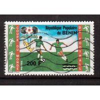 Бенин-1995(Мих.657)  гаш.(2) изм.ном.  , Спорт, футбол,RR