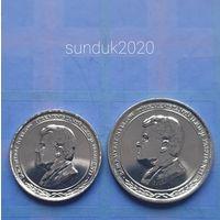 Туркменистан 500+1000 манат 1999 набор 2 монеты