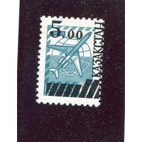 Казахстан. Надпечатка 5.00 на 6к.    1992 год