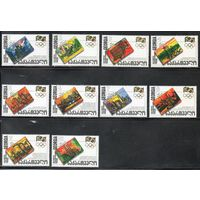 100-лет МОК Грузия 1996-1997 годы чистая полная серия из 2-х блоков и 10 марок