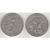 Эквадор km105 5 центаво 2000 год (f08)*