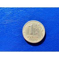 Россия. 1 рубль 1998, СПМД, более редкая монета.