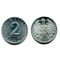 Австрия 2 гроша 1954