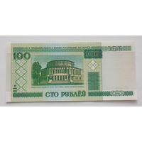 Республика Беларусь 100 рублей образец 2000