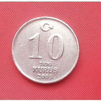 64-08 Турция, 10 куруш 2005 г.