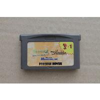 Картридж GameBoy Advance 3 в 1 многоигровка