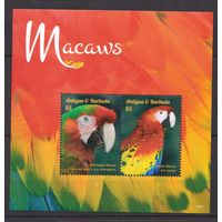 2014 Антигуа и Барбуда Животные Попугаи бл