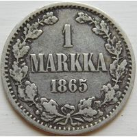 15. Финляндия под Россией 1 марка 1865 год, серебро