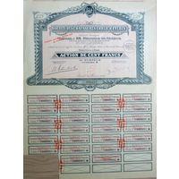 Акция 100 франков Action Paris 15 февраля 1928 г.ФОРМАТ А3.