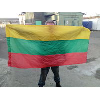 Флаг Литовской ССР(новый)