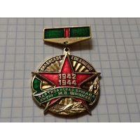 Вилейское соединение Партизанская бригада имени М.В.Фрунзе