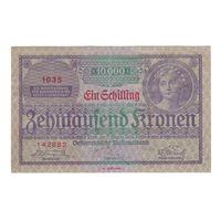 Австрия 10000 шиллингов 1924 года. 2-ой выпуск (II AUFLAGE). Редкая!