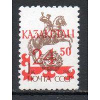 Стандартный выпуск 1992 год серия из 1 марки с надпечаткой
