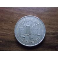 Сирия 10 фунтов 2003