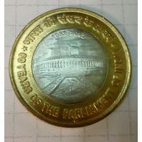 Индия 10 рупий 2012, 60 лет парламенту
