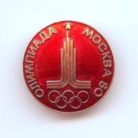 Олимпиада Москва 80 большой