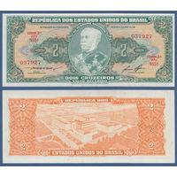 Бразилия 2 крузеиро образца 1956-1958 года UNC p157Ac