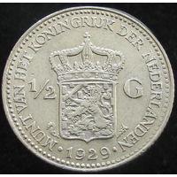Нидерланды 1-2 гульдена 1929 СЕРЕБРО (2-316)