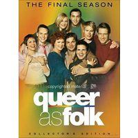 Близкие друзья (Сезоны 1-5) / Queer As Folk