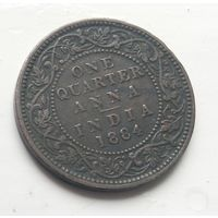 Индия - Британская 1/4 анна, 1884 4-2-6