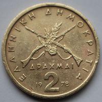 Греция, 2 драхмы 1978 г