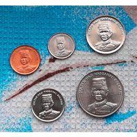 Бруней 1, 5, 10, 20, 50 центов. Инвестируй в монеты планеты!