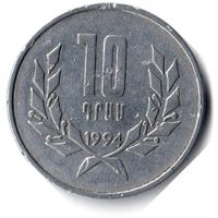 Армения. 10 драмов. 1994 г.